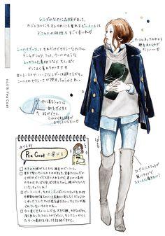 Teen Fashion, Love Fashion, Fashion Beauty, Autumn Fashion, Womens Fashion, Japanese Fashion, Asian Fashion, Fashion Pants, Fashion Outfits