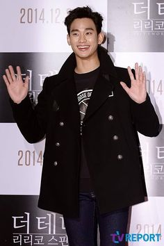 cool Actor Kim Soo Hyun at 'The Tenor Lirico Spinto' VIP Premiere 12.22.14