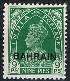 Bahrain Stamp 1938 9p Green SG22