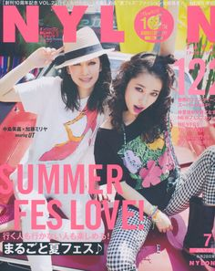 Fashion, beauty, music and pop culture news for today's young women. Fashion Mag, Fashion Cover, Fast Fashion, Asian Fashion, Editorial Fashion, Fashion Design, Magazine Front Cover, Magazine Covers, J Pop Bands