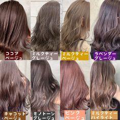 Brown Blonde Hair, Dark Hair, Hair Inspo, Hair Inspiration, Fall Hair Colors, Hair Images, Pretty Hairstyles, New Hair, Hair Care