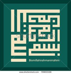 Vector of Arabic Calligraphy Text