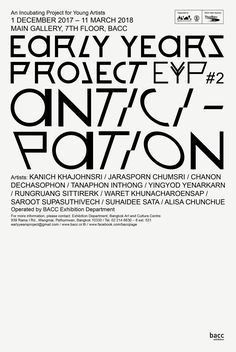 """manita-s: """"Early Year Project for Young Artists 2: Anticipation Poster, 2017 Art Direction / Graphic Design: Manita Songserm """""""