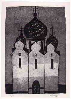 Hunziker,Max : Die KIRCHE - - Handätzung des SCHWEIZER Surrealisten, handsigniert 1963