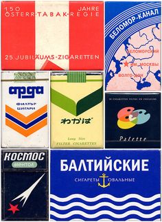 Cigarettes = bad. Packaging = good!