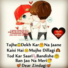 cute baby love shayari wallpaper