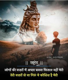 Lord Shiva Statue, Lord Shiva Pics, Lord Shiva Hd Images, Lord Shiva Family, Aghori Shiva, Rudra Shiva, Lord Murugan Wallpapers, Lord Krishna Wallpapers, Romantic Cartoon Images