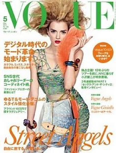 Vogue Nippon May 2010 - Lily D.jpg