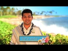 Hawaiian Word of the Week:   he'e nalu  surfing