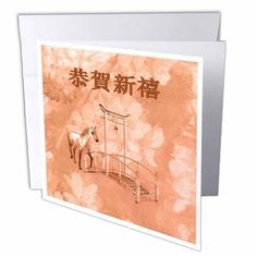 3dRose Coral Horse, Cherry Blossoms, Oriental Bridge, Happy New Year Chinese , Greeting Cards, 6 x 6 inches, set of 6