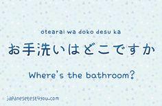 Japanese tests for you frase:donde esta el baño? Basic Japanese Words, Japanese Phrases, Study Japanese, Japanese Culture, Learning Japanese, Japanese Language Lessons, Korean Language Learning, Japanese Sentences, Japanese Quotes