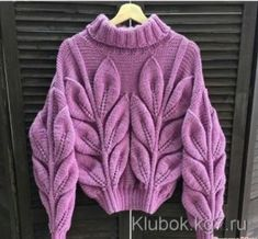 - Knitting together online - Country Mom Knitting Designs, Knitting Stitches, Free Knitting, Knitting Projects, Baby Knitting, Crochet Baby, Knit Crochet, Knit Fashion, Style Fashion