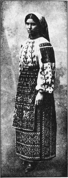 YOUNG HOUSEWIFE OF SILISTRIA Folk Costume, Costumes, South East Europe, Bulgarian, My Heritage, Vintage Photographs, Housewife, Museum, Design Inspiration