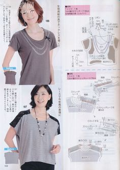 【转载】Lady Boutique №6 2013 (1) - 木棉花的日志 - 网易博客 - 804632173 - 804632173的博客