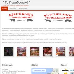 antiparoskreopolio.gr