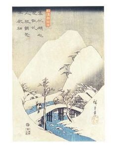 Man crossing a bridge Hiroshige