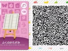 Les qr codes eau : - Animal Crossing New Leaf Post Animal, My Animal, Animals Tattoo, Acnl Paths, Dream Code, Motif Acnl, Kunstjournal Inspiration, Ac New Leaf, Happy Home Designer