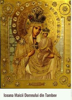 Icoana Maicii Domnului din Tambov.icon orthodox Raphael Angel, Archangel Raphael, Religious Images, Religious Art, Jesus Christ Images, Blessed Mother Mary, Orthodox Christianity, Albrecht Durer, Orthodox Icons