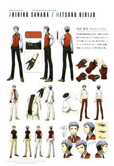 Tales of Persona — Persona 3 The Movie Archive Book #1 Akihiko Sanada...