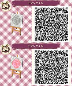 A Collection of Cute QR Codes