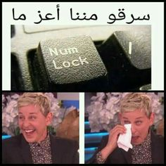 Funny Photo Memes, Funny Picture Jokes, Funny Video Memes, Crazy Funny Memes, Really Funny Memes, Funny Photos, Funny Texts, Arabic Memes, Arabic Funny