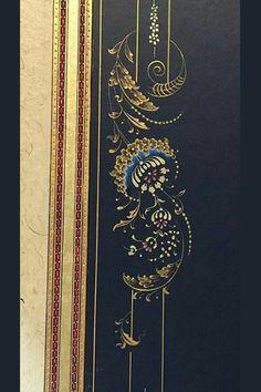 Islamic Art Pattern, Pattern Art, Pattern Design, Illuminated Letters, Illuminated Manuscript, Arabic Art, Turkish Art, Calligraphy Art, Embroidery Techniques