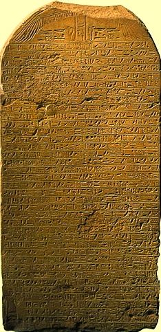 KAMOSE's second stela which records his victory against the HYKSOS (Luxor Museum).