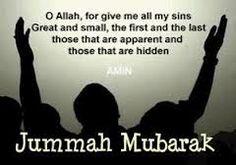#jummah #mubarak #dua