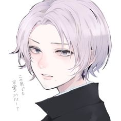 How 2 draw bois face Anime Oc, Anime Kawaii, Manga Anime, Cool Anime Guys, Handsome Anime Guys, Aesthetic Art, Aesthetic Anime, Cute Anime Character, Character Art
