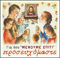 Prayers For Children, Faith, Christian, Education, Blog, Pictures, Prayers For Kids, Blogging, Loyalty