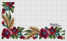 This Pin was discovered by Ber Cross Stitch Bookmarks, Cross Stitch Heart, Beaded Cross Stitch, Cross Stitch Borders, Cross Stitch Flowers, Cross Stitch Designs, Cross Stitching, Cross Stitch Patterns, Folk Embroidery