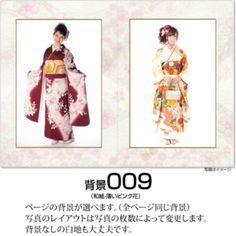 009和紙-薄いピンク花