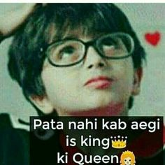 Er rahul bhaskare I love you Afsana Love you Love you Afsana Hindi Quotes, Quotations, Best Mother Quotes, Attitude Quotes For Boys, Baby Memes, Very Funny Jokes, Boys Dpz, Boy Quotes, Beautiful Bollywood Actress