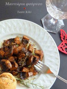 Μανιτάρια φουρνιστά... | Tante Kiki | Bloglovin' Greek Recipes, Vegan Recipes, Diabetic Friendly, Kung Pao Chicken, Charleston, Stuffed Mushrooms, Good Food, Food Porn, Pork