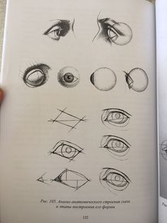 Step by Step drawing lessons Anatomy. Anatomy Sketches, Anatomy Drawing, Anatomy Art, Drawing Sketches, Pencil Drawings, Art Drawings, Eye Anatomy, Gesture Drawing, Eye Drawing Tutorials