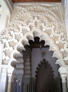 11th Century, Aragon, Present Day, Islamic Art, World Heritage Sites, Doorway, In The Heights, Medieval, Around The Worlds