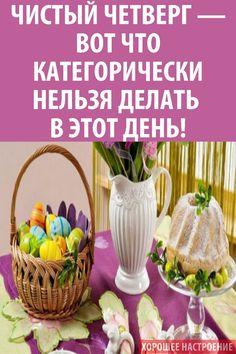 Wicker Baskets, Decor, Money, Dekoration, Decoration, Home Decoration, Deco, Decorating, Decorations