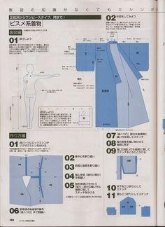 Como hacer un Kimono.Patron y Curiosidades... <sub>Tutoriales</sub> - enrHedando