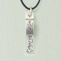 """Om Mani Pendant. Om Mani Padme Hum, the mantra of Great Compassion, is delicately etched on this curved, rectangular pendant made of white metal. Comes on 24"""" cotton cord. Buddhist necklace is suitable for men and women. Handcrafted in Nepal. #RebuildingNepal #DharmaCrafts"""