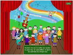 Μαγικό Καπέλο: Ο ΜΥΘΟΣ ΤΗΣ ΠΕΡΣΕΦΟΝΗΣ Family Guy, Blog, Fictional Characters, Fantasy Characters, Griffins