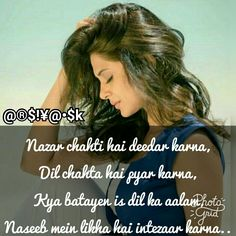 Maya Quotes, Love Quotes, Girlish Diary, Broken Relationships, Jennifer Love, Jennifer Winget, S Quote, Attitude Quotes, Sadness