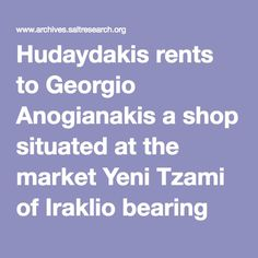 Hudaydakis rents to Georgio Anogianakis a shop situated at the market Yeni Tzami of Iraklio bearing the number Crete, Ancestry, Number, Marketing, Shopping