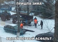Зима http://to-name.ru/primeti/sima.htm