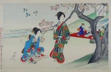 Prints / Japanese / Bijin-ga | Sanders of Oxford