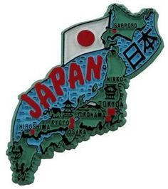 MGI Companies, Inc. - Japan - International Country Shaped Map Magnets, $2.89 (http://www.internationalgiftitems.com/japan-magnetic-map)