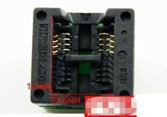 Free Shipping!  Adapter Converter seat module
