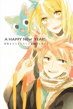 Happy, Natsu Dragneel and Lucy Heartfilia #fairy tail