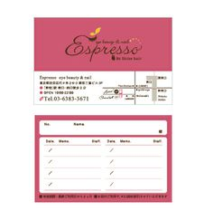 Espresso__Members Card | Beauty salon graphic design ideas | Follow us on https://www.facebook.com/TracksGroup | 美容室 メンバーズカード カード デザイン