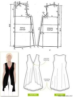 trendy sewing clothes refashion simple - Sew/No-Sew Dress Sewing Patterns, Blouse Patterns, Sewing Patterns Free, Clothing Patterns, Fashion Sewing, Diy Fashion, Sewing Blouses, Creation Couture, Refashioning