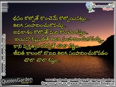 Inspirational quotes of swami vivekananda in telugu Telugu Inspirational Quotes, Inspirational Quotes For Students, Inspirational Quotes About Success, This Is Us Quotes, Hindi Quotes, Success Quotes, Motivational Quotes, Life Lesson Quotes, Life Quotes